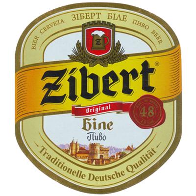 Zibert Біле