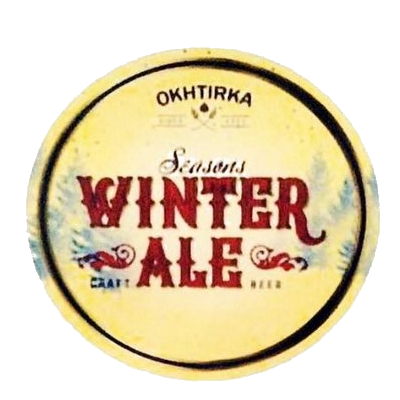 Охтирське Winter Ale
