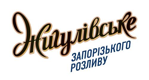 logo_zhigulevskoe_zaporozhskogo_razliva