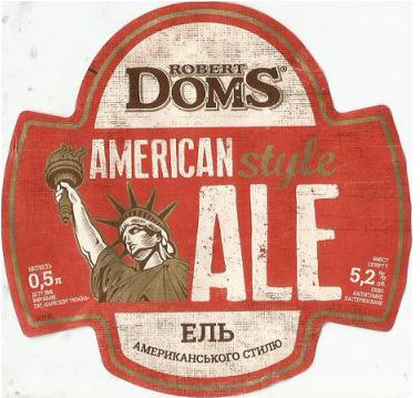 Robert Doms American Ale
