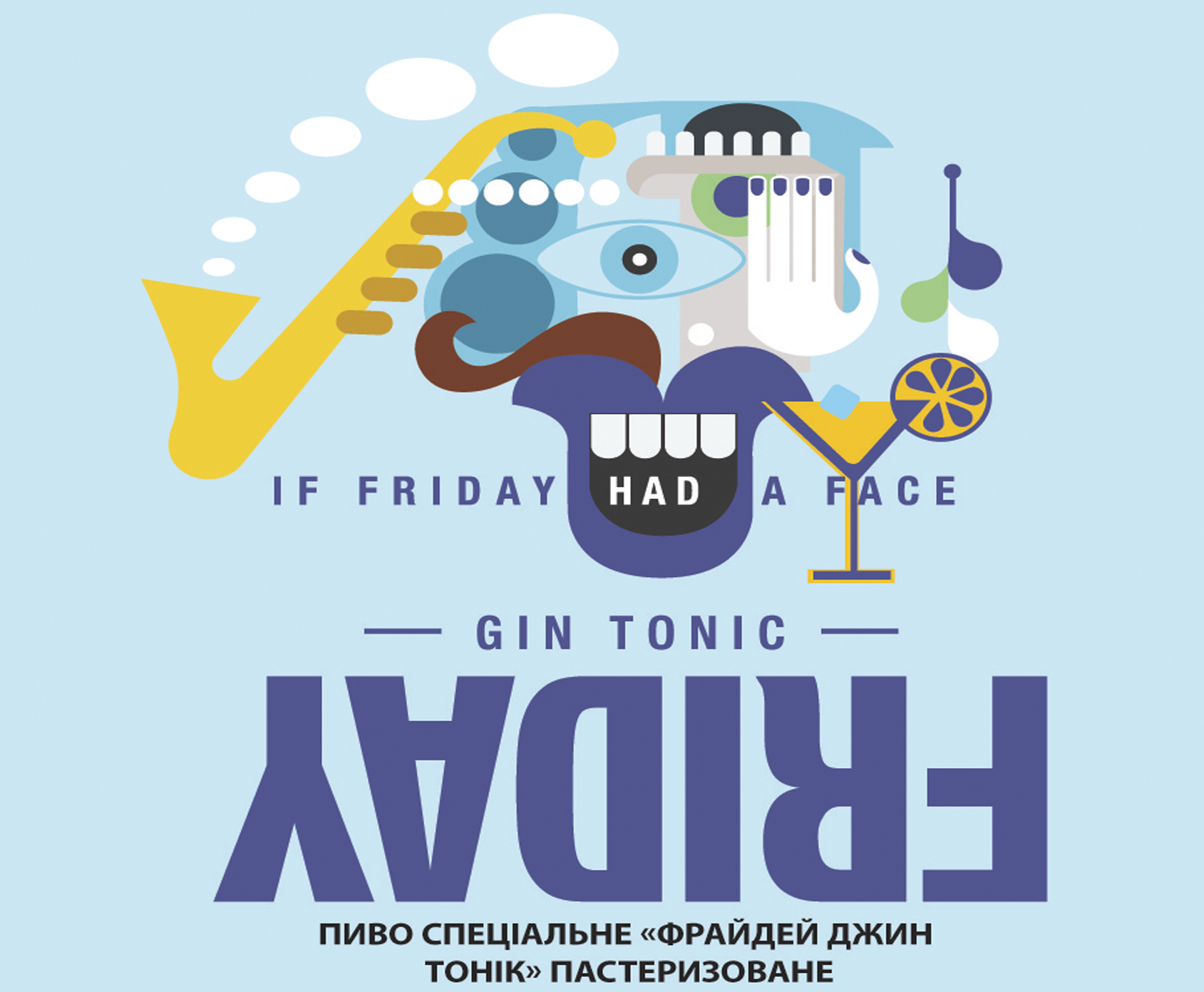Friday Gin Tonic